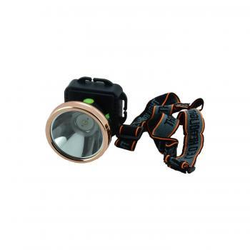 Kırgıl Led Kafa Feneri Pilli Kafa Lambası ZJ-B05