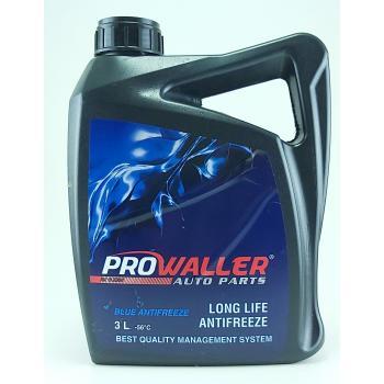 ProWaller Antifriz 3 Litre Mavi -56 Derece Araç Güneş Enerji